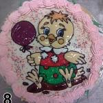 Ludzas maiznica tortes